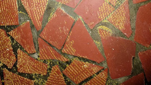 Flag Stone Floor